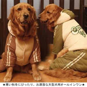 大型犬 防寒アルファベット付きオールインワン ペット服 つなぎ 犬服 オーバーオール ドッグウェア ペットウェア スナップボタン様式 レトリバー服|lefutur