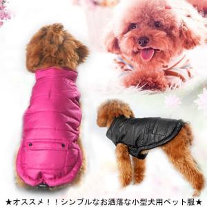 小型犬 ポケット付きベスト オールインワン 犬服 オーバーオール ペット服 つなぎ ドッグウェア ペットウェア マジックテープ様式 ノースリーブ|lefutur