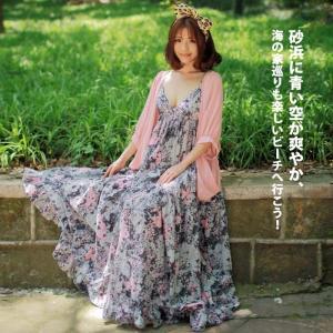 ワンピース マキシ丈 ワンピ ロング キャミワンピース 花柄 マキシ|lefutur