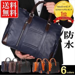 防水素材のレザーで仕立てたビジネスバッグ。  防水のため使い勝手も抜群。 PCを入れる仕切りもあるの...