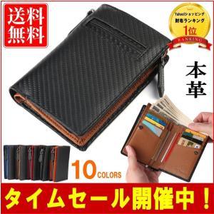 二つ折り財布 L字ファスナー付き 財布 メンズ レディース 本革 カーボンレザー 小銭入れ付き コインケース