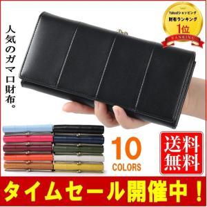 長財布 がま口 財布 レディース ガマ口 ウォレット 本革 カードがたくさん 大容量収納 小銭入れ有り