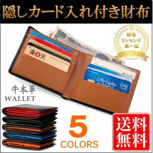 二つ折り財布 コインケース 財布 メンズ 隠しポケット付き ...