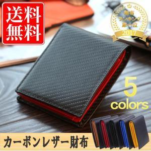 カーボンレザー 二つ折り財布 大容量 で カードたくさん入る...