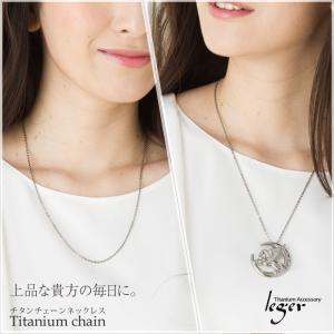 チタン チェーン A55F ( 純チタン / 55cm / 2.0mm幅 / フックタイプ / 小豆タイプ / ネックレス )|leger