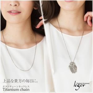 チタン チェーン A60F ( 純チタン / 60cm / 2.0mm幅 / フックタイプ / 小豆タイプ / ネックレス )|leger