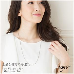 チタン チェーン A70F ( 純チタン / ペンダント / 2.0mm幅 / フックタイプ / 小豆タイプ / ネックレス )|leger