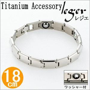 チタン ゲルマニウム ブレス GEVA18B ( 純チタン / 18cm / ゲルマ / ブレスレット / バングル / 腕輪 )|leger