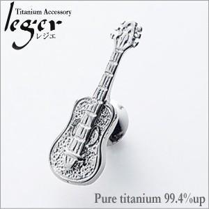 チタン ピンブローチ ギター PBG159 ( 純チタン / ブローチ / ラペルピン / 楽器 ) leger