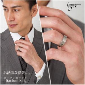 チタンリング 平打ちリング 6mm幅 U10 ( 純チタン / 指輪 / リング / シンプル / マリッジ / 結婚 )|leger