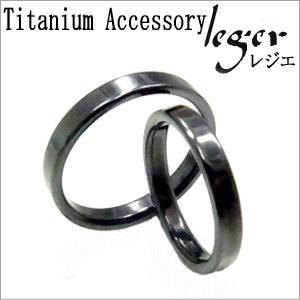 チタン ペアリング 平打ちリング 3.5mm幅 U12Gpair ( 純チタン / 指輪 / リング / シンプル / マリッジ / 結婚 / グレー )|leger