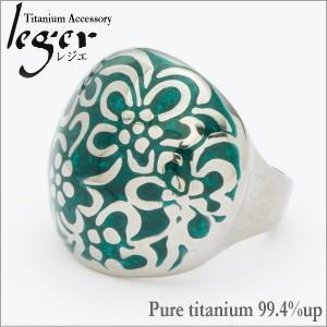 チタンリング 花玉・緑 U88GS-G ( 純チタン / 梅 / 新七宝 / グリーン / ナチュラル / 指輪 )|leger