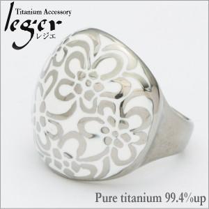 チタン リング 花玉・白 U88GS-W ( 純チタン / 梅 / 新七宝 / ホワイト / ナチュラル / 指輪 )|leger