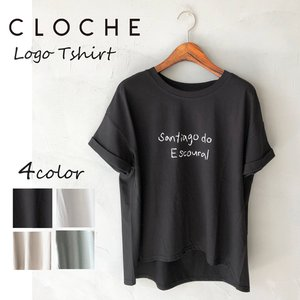 クロッシェ CLOCHE クロシェ ロゴTシャツ プリントTシャツ 2021S/S 112-85661 legicajeana