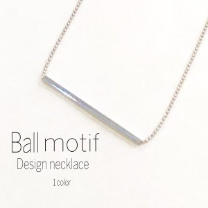 バーモチーフ デザインネックレス ネックレス  ペンダント レディース 女性用 シンプル 大人  パーツ|legicajeana
