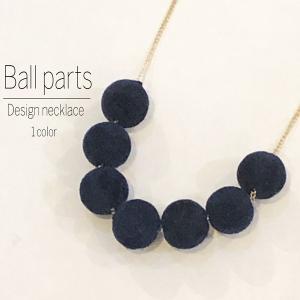 ボールパーツデザイン ネックレス  ペンダント レディース 女性用 シンプル 大人 可愛い  パーツ|legicajeana