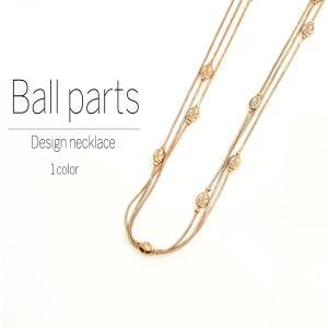 ボールパーツ デザイン ロングチェーン ネックレス  ペンダント レディース 女性用 シンプル 大人  パーツ|legicajeana