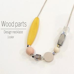 ウッドパーツ 木製 ネックレス デザイン ナチュラル ロングチェーン ネックレス  ペンダント レディース 女性用 大人  パーツ オールシーズン|legicajeana