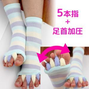 legsseven靴下専門店 - 着圧ソックス/健康/高機能ソックス ...