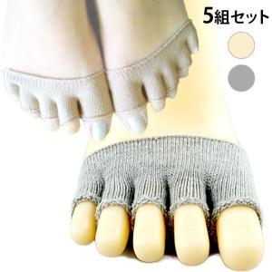 冷え取り靴下/冷えとり/重ね履き/指の間ソックス/5足(10...