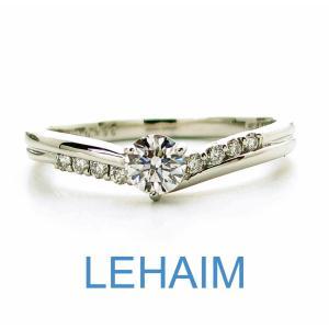プラチナ ダイヤモンド リング 0.2カラットup 鑑定書付き Eカラー SI2 EXT 周りのメレダイヤ0.08カラット|lehaim