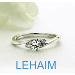 プラチナ ダイヤモンド リング 0.2カラットUP 鑑定書付き Gカラー SI2 EX H&C 周りのメレダイヤ0.03カラット|lehaim
