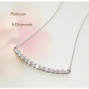 プラチナ製 チェーンPT850 ペンダントトップPT900  ダイヤモンドネックレス ラインネックレ...