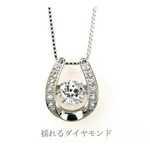 揺れる ダイヤモンド ネックレス ダンシングストーンネックレス  0.40カラットup  G SI2...