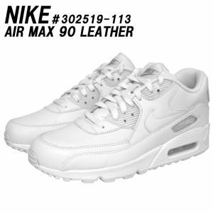 NIKE AIR MAX 90 LEATHERナイキ エア ...