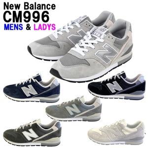NEW BALANCE「ニューバランス」CM996 newbalanceメンズ&レディースサイズ!C...