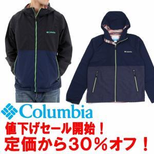定価から10%オフ&ポイント10倍中!Columbia「コロンビア」PM3644Hazen Patterned Jacket leicester