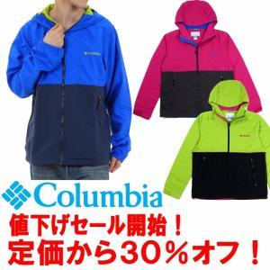 定価から10%オフ&ポイント10倍中!Columbia「コロンビア」PM3645Hazen Jacket「ヘイゼン ジャケット」 leicester