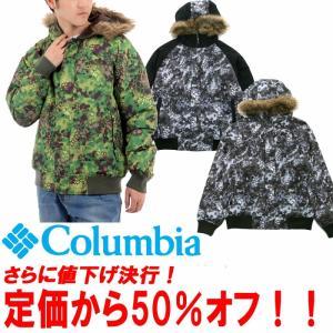 Columbia「コロンビア」PM5960 CLEETWOOD COVE JACKETクリートウッドコウブジャケット2015秋冬新色モデル!日本正規代理店商品 leicester