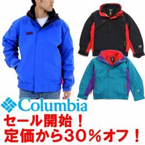 ★定価から30%オフ!★コロンビア WE1190 バガブー1986 インターチェンジジャケットcolumbia Bugaboo 1986 Interchange Jacket leicester