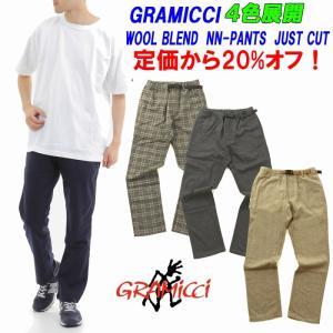 GRAMICCI「グラミチ」2016F/W モデル!WOOL NARROW PANTSグラミチ ウールナローパンツ|leicester