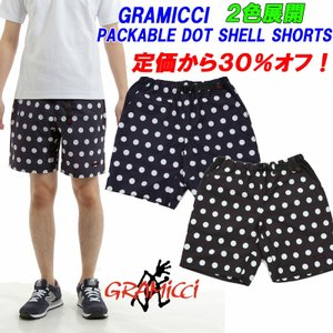 GRAMICCI「グラミチ」2016 S/S新作!Packable Dot Shell Shortsパックブルドットシェルショーツ「日本代理店商品」|leicester