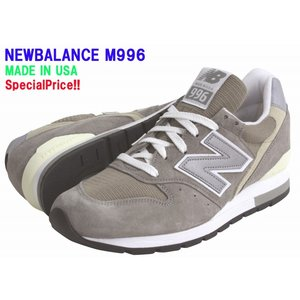 ■NEW BALANCE「ニューバランス」から人気品番「M996」シリーズから、一番人気のカラーのグ...