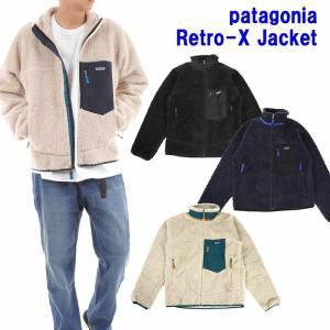 PATAGONIA「パタゴニア」 Classic RETRO X JKT クラシック レトロx ジャケット 2014秋冬最新カラー #23055 アメリカ並行輸入正規代理店商品|leicester