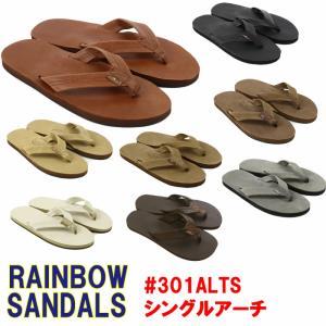 RAINBOW SANDALS「レインボーサンダル」 #301 シングルアーチレザーサンダル■サイズ交換片道無料!■|leicester
