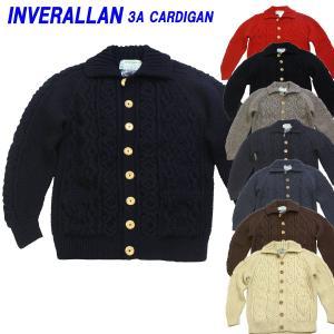 英国代表、アランニットの老舗ブラン「INVERALLAN」最高のニット職人が長い時間をかけて編みこむ...