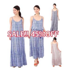 【半額!!】3WAY ストライプマキシワンピース M・L/リゾート ハワイ フラ 衣装 ドレス スカート 20代 30代 40代 50代 沖縄 ロング leimaikai-hawaii