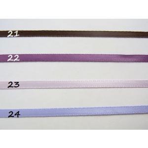 期間限定・半額/全24種1/8インチ(3mm)両面サテンリボンリボンレイ 作り方 材料 サテン ピコ ククイ 手作り ハンドメイド|leimaikai-hawaii