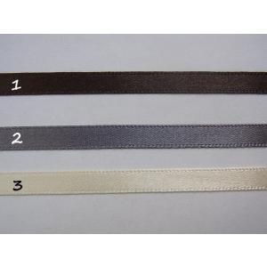 期間限定・半額/全3種1/4インチ(6mm)両面サテンリボンリボンレイ 作り方 材料 サテン ピコ ククイ 手作り ハンドメイド|leimaikai-hawaii