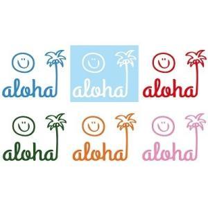 メール便可/ハワイアンステッカー/レイマイカイオリジナル/全6色  スマイルaloha leimaikai-hawaii