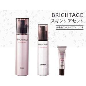 ブライトエイジ 化粧水 乳液状美容液 UVベース 3個セット リフトホワイト ローション パーフェク...