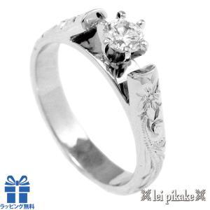 ハワイアンジュエリー 婚約指輪 ダイヤモンド リング ウェディングリング オーダーメイド 14Kホワ...