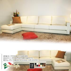 イタリア製本革使用カウチソファ左右交換可能タイプ3点セット809-less-2p-couch