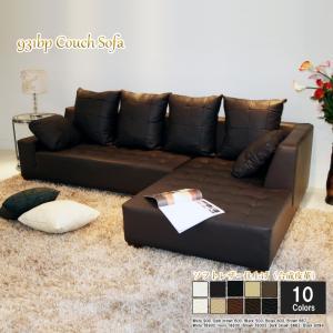 ソファ― カウチソファ 3人掛け 2人掛け コーナーソファ l字 ソフトレザーソファ 肘クッション付き 931bp-pu-2p-couch
