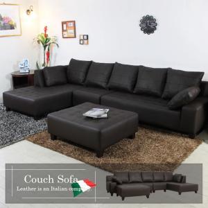 ソファ― カウチソファ 3人掛け 2人掛け コーナーソファ l字 本革 高級イタリア製本革ソファ アームレスソファ付き オットマン付き 931bp-2p-couch-less-ot