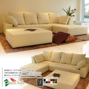 送料無料 イタリア製本革カウチソファ 2人掛けソファ オットマン付き 931bp-2p-couch-ot ソファ ソファー 本皮 椅子 インテリア 家具